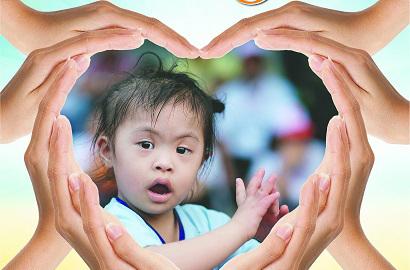 Thư Ngỏ Về Chương Trình Đêm Nhạc Gây Quỹ Nhịp Cầu Caritas 6