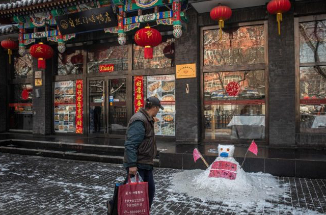 Trung Quốc: Giáo hội Công giáo đi đầu trong việc chăm sóc và gần gũi bệnh nhân nhiễm virus corona