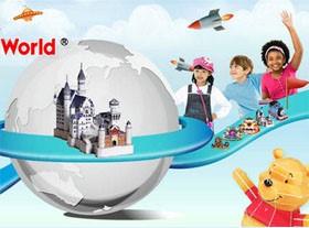300,000 trường học trên thế giới tham gia vào dự án giáo dục được hỗ trợ bởi Đức Giáo Hoàng Phanxicô