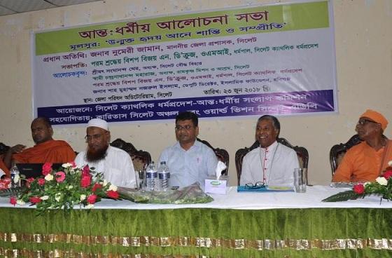 """Hạt giống hòa bình trong Giáo phận Sylhe: Một """"bàn tròn"""" với người Hồi giáo, người Hindu và Phật giáo"""