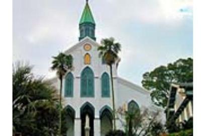Một số địa điểm của Kitô giáo ở Nhật Bản là di sản của nhân loại