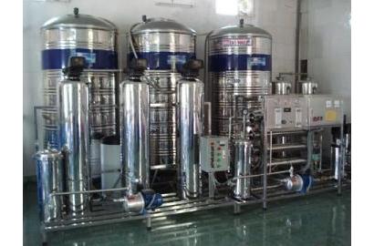 Thư mời khóa đào tạo cho người quản lý nhà máy nước tinh khiết